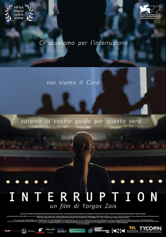 interruption film da vedere 2015 2016 2018 locandina italiana