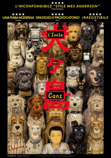 l'isola dei cani film da vedere 2018 locandina italiana wes anderson