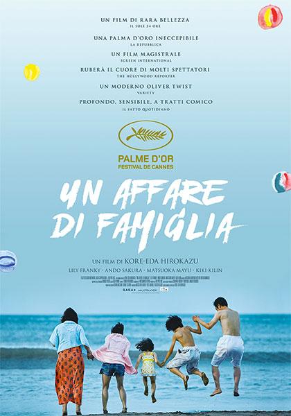 Un Affare di famiglia film da vedere 2018 2019 oscars nomination miglior film straniero Shoplifters locandina poster